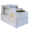 Automatic Plastic Bottle Washing Machine