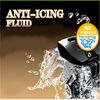 Inndusty antifreeze