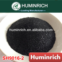 Feed Additive | Huminrich Shenyang Sodium Humate Poultry Feed Price