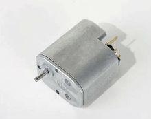 12V 29mm dia. DC Gear motor , Buhler