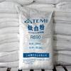 Titanium oxide rutile anatase titanium dioxide