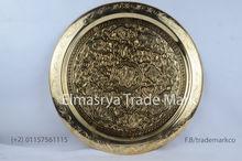 Engraved Brass handmade Tray, #T-104