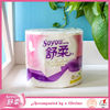 Soyou Chinese wholesale tissue paper, color packing tissue paper