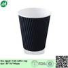 FDA approved corrugated disposable ripple paper cup