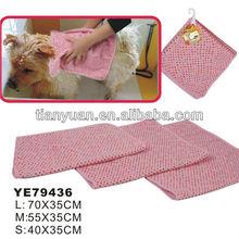 Super Water Absorption Dog Towel Pet Towel for Shower