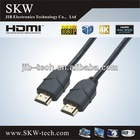 rs232 to hdmi cable