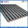 new products 2014 tungsten rod tungsten carbide blanks