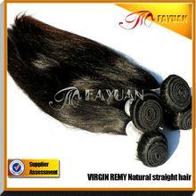 Fayuan Indian hair weaving full cuticle Indian straight hair