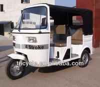 150cc Bajaj tuk tuk moto taxi