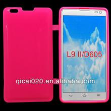 Flip TPU case For LG L9II/D605