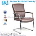Nuevo estilo medio de devolución del cuero genuino de comedor / silla de oficina BF-8805A-3