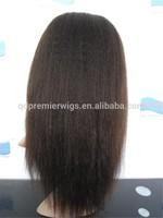Small Medium Cap Virgin Malaysian Hair Kinky Straight Full Lace Wig