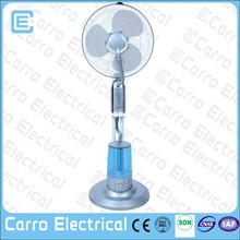 110/220v 16'' 75w adjustable outdoor mist fan