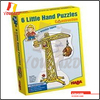 YCW-GA1008-Haba USA 3278 Little Hand Puzzles Construction Pack of 4 Game