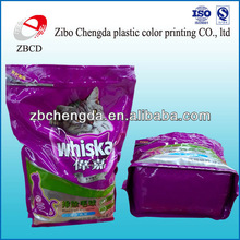 food coffee laminated printing stand up zip aluminum kraft paper pe opp plastic pouch
