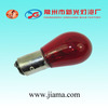 Auto Car Turn signals\Tail lights