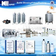 Bottle Water Complete Filling Line / Equipment / System