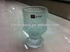 beer glass with short stem/glass beer mug