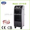 JC110B Air water cooler fan