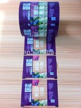 custom printing food packaging film material pet thermal lamination plastic materials