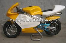electric mini chopper bike