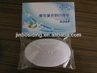 2014 hot sale high quality brand name of bath soap