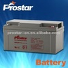 12V 65Ah Solar Gel Battery Rechargeable Storage Batteries