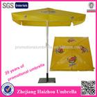 New PVC long flag waterproof patio umbrellas