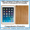LPC5805 Tablet wood case for ipad air cover,bamboo case for ipad air