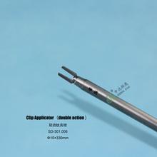 Clip applicator, Laparoscopy instruments
