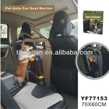 wholesale pet products dog car seat barrier-YF77153