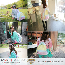 New Cute Colorful Yellow Faux Leather School Backpack Bag KK14