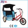 2014 electric rickshaw adult pedal three wheels bike
