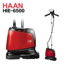 HAAN GS/CE vertical garment steamer HIE-6500
