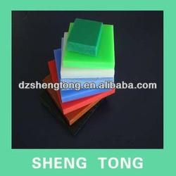 polyethylene slabs from china wholesale price