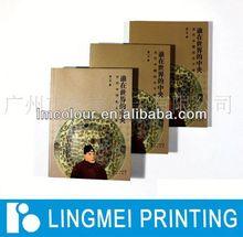 book printing australia, Cheaper than Canada
