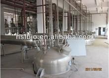 ferulic acid(98%)/ferulic acid 99%/ferulic acid extract