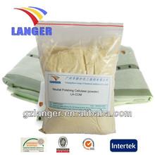 Neutral Polishing Cellulase for Chemical Additives (powder)