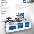 1L-20L round canning machines