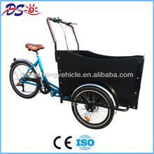 สินค้าไฟฟ้าสามล้อshimanoชิ้นส่วนรถจักรยาน