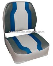 #86515 Blue Big Man Folding Boat Seat