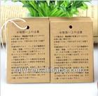 Ningbo yuteng Custom Name Tag