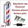 311 best seller rotating barber pole