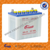 Make in China Battery Auto Rickshaw 46b24 12V 45AH for sale