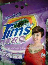 Lavender perfume washing powder detergent powder