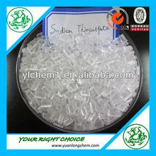 Lowest price Sodium Thiosulfate / Sodium Thiosulphate/ hyposulfite