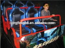 5D Dynamic simulator china 7d cinema