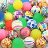 2014 Wholesale Economic Hi Bounce Ball