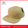 OEM Cap/Hat / Blank Five Panel Cap/ High Quality Caps