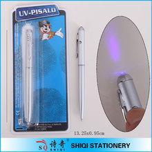 blister card magic UV light pen